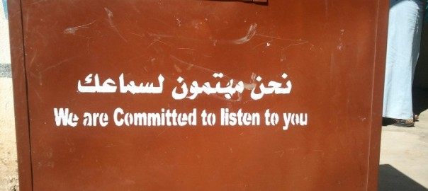 We Are Committed to Listen to You